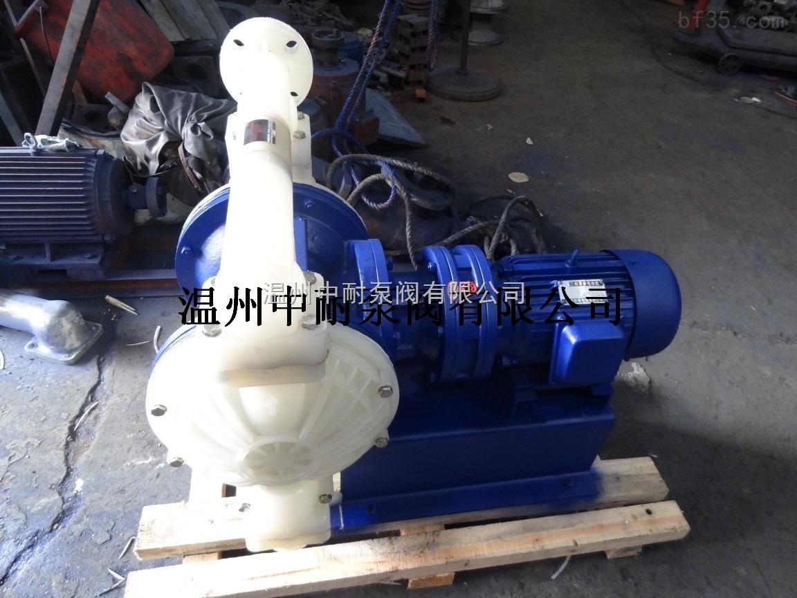 DBY工程塑料電動隔膜泵