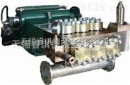 高压往复泵、高压水泵、三缸柱塞泵