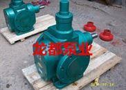 YCB0.6-0.6圆弧齿轮泵/不锈钢齿轮泵