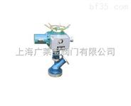 FL941F電動放料閥