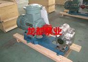 廠家直銷KCB-960不銹鋼齒輪泵整機/不銹鋼泵/抽油泵/食品泵/22KW