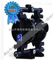 美国GRACO/固瑞克气动隔膜泵