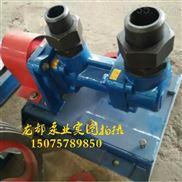 3G42×4-46三螺杆泵/泊头保温螺杆泵