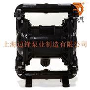 DN25A铸钢气动隔膜泵