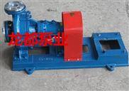 厂销BRY25-25-160导热油泵/风冷式离心热油泵/锅炉循环泵/离心泵