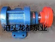 2CY-18/0.36不銹鋼齒輪泵