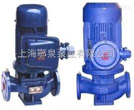 YG型管道油泵立式管道离心油泵