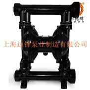 气动隔膜泵QBY3-100GF铸钢材质