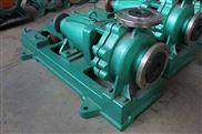 IH50-32-160-长期供应-安徽名牌南方不锈钢离心泵