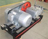 厂家供应3D-SY 30KW大流量电动试压泵