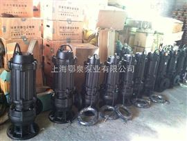 污水潜水泵WQ法兰排污潜水电泵