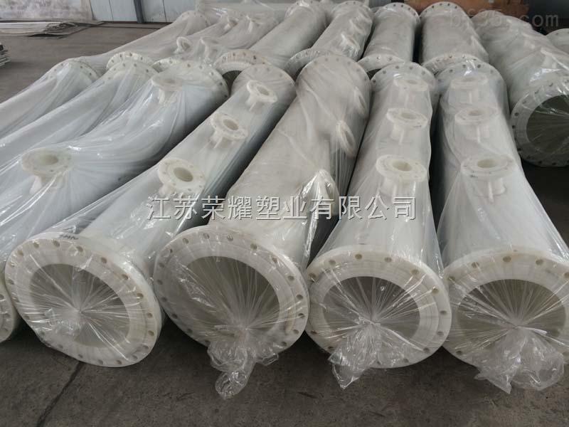 江苏荣耀非标件聚丙烯管材管件