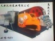 GZB-40CW-天津沃特高压注浆泵