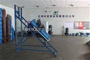 軸流泵生產廠家提供軸流潛水泵型號報價