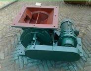 河南鞏義、新鄉300*300除塵鎖氣星型卸料器、YCD-HX-8旋轉給料器卸灰專家、小能手