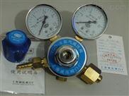 上海減壓閥廠-YQD-6氮氣減壓閥