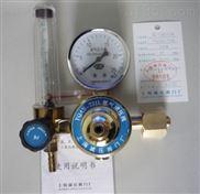 上海減壓閥廠-YQAR-731L氬氣減壓閥