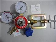 上海繁瑞減壓閥廠-YQE-03乙炔減壓閥|上海繁瑞閥門有限公司總經銷