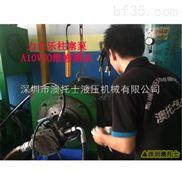 力士乐A10VSO柱塞泵维修 行业L先 专业快速