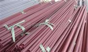 化工管道-FRPP塑料管材 化工管道