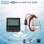 GF流量計9900多功能表