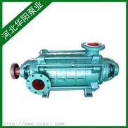 D型多級離心清水泵