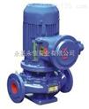 YG型-防爆立式管道离心泵