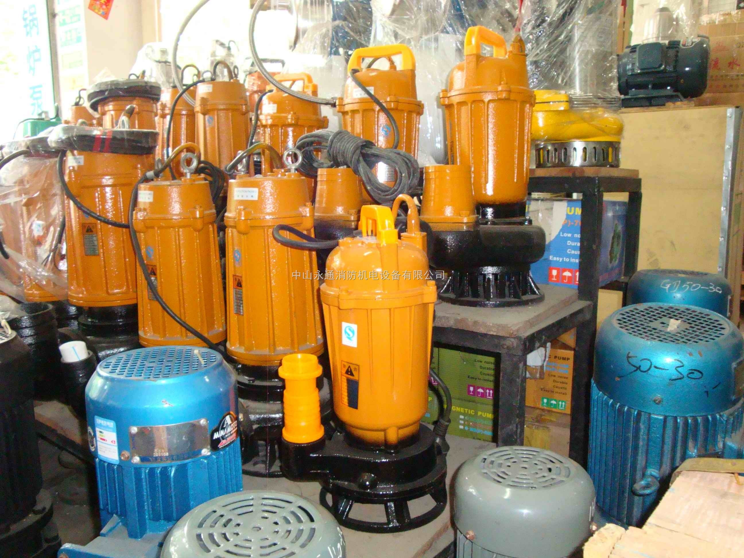 三相潜水泵 立式排污泵
