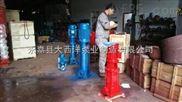 100GDL72-14X6 立式离心泵 清水多级泵 高压泵