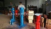 100GDL72-14X7 立式多级增压泵 GDL多级增压泵