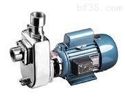 LQFZ直聯式不銹鋼耐腐蝕離心泵離心泵價格