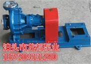 RY65-40-250导热油泵/风冷式热油泵/耐高温热油泵