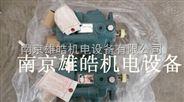 V23A4RX-30RC大金变量柱塞泵正品真货