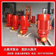 消防管道泵生产 喷淋泵制造厂家 XBD立式现货 XBD4.4/1.1-32L-200A