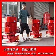XBD單級消防泵,高揚程泡沫消防泵,3C消防產品認證