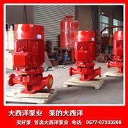 XBD-L立式单级消防泵,无泄漏增压消防泵,CCC消防认证企业