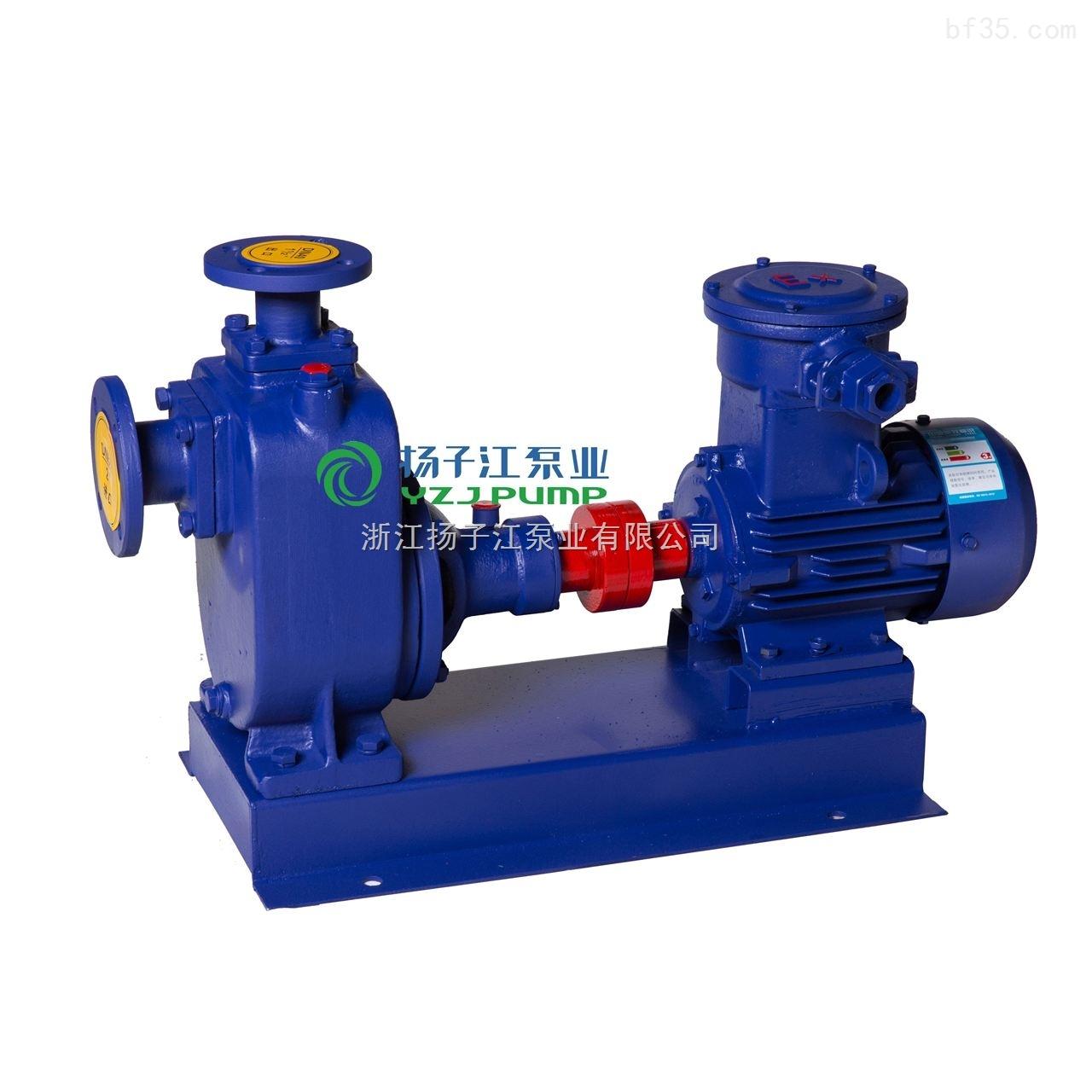 CYZ-A型自吸式离心泵-自吸式离心泵厂家-CYZ型自吸式离心泵