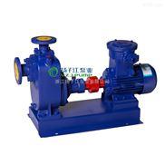 自吸油泵:CYZ-A型防爆自吸式离心泵