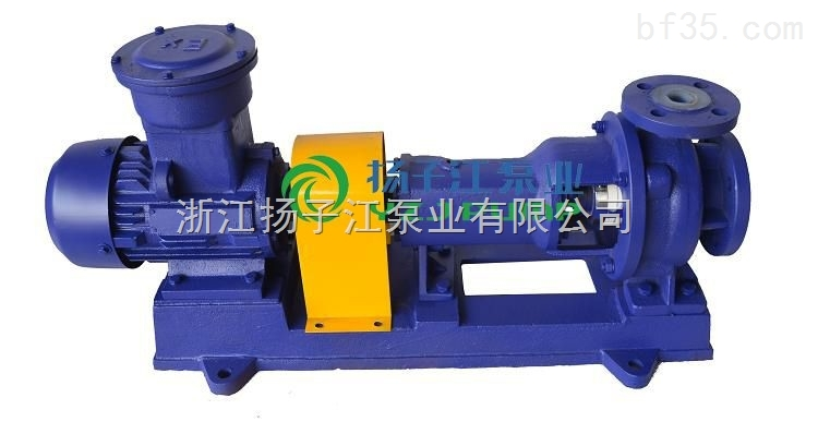 IHF型襯氟塑料離心泵,襯氟離心泵,強耐腐蝕化工泵