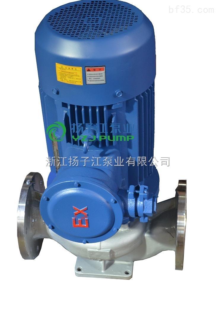 IHGB系列不銹鋼防爆立式管道泵,化工離心泵,耐酸管道化工泵
