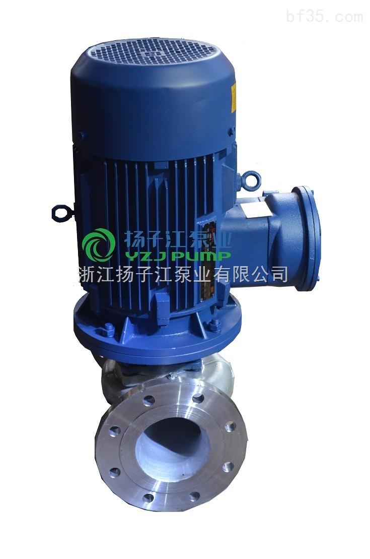 YG型立式管道油泵 立式防爆离心泵 YG40-160IA 立式油泵选型