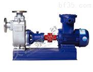 CYZ-AP型 自吸式不锈钢油泵