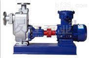 ZWPB自吸式防爆不锈钢排污泵 8寸DN200酸洗泵体 卧式自吸污水