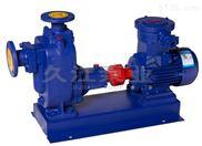 ZWB型 自吸防爆排污泵