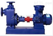 CYZ-A自吸式离心油泵   防爆抽油泵 铜叶轮无底阀 煤安证电机