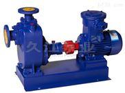 cyz-a自吸油泵