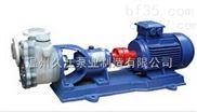 FZB型 氟塑料自吸泵
