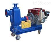 ZWC型 柴油机自吸排污泵