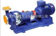 FB.AFB型耐腐蝕離心泵