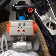 Q611气动二片式丝扣球阀